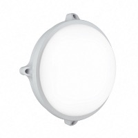 Plafonnier LED EVER 15W 1200lm 4000K 120° IP65 PC Blanc et Diffuseur Opale